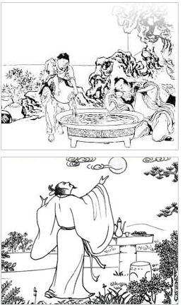 动漫 简笔画 漫画 手绘 线稿 272_435 竖版 竖屏